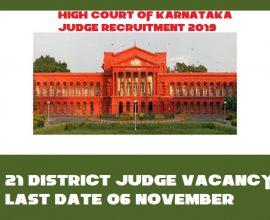 High Court of Karnataka Recruitment 2019